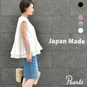 日本製 授乳服 半袖 夏 マタニティ トップス おしゃれ 可愛い フレア ペプラム ダブルフリル 授乳ケープ一体型 Pearls enn パールズ