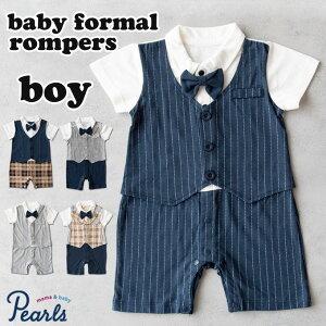 e308915022d37  送料無料  カバーオール ロンパース ベビー フォーマル 男の子 赤ちゃん 半袖 前開き ボタン ベビー服