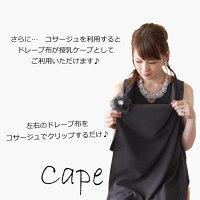 3WAYデザインの授乳口つきパンツドレスセット品コサージュ(授乳服/お宮参り/フォーマル/結婚式/ワンピース/パンツドレス/セットアップ/)
