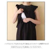 【日本製】【授乳服お宮参りフォーマル結婚式ワンピース】大人の魅力をアピールする♪レース・シフォン異素材使いの授乳口つきドレス