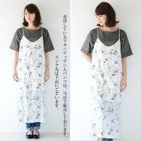 【授乳服ワンピース】花柄プリントジョーゼットの授乳口つきキャミソールワンピース