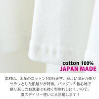 【日本製】【授乳服マタニティトップス】マタニティママから授乳ママまで!ティアードフレアが可愛い♪授乳ケープ一体型クルーネックTシャツ