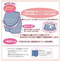 【犬印本舗腹帯妊婦】検診便利パンツ妊婦帯【レビュークーポンお値引対象外】