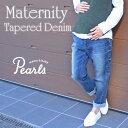 【マタニティ パンツ デニム ダメージ】おなか周りが決め手!妊娠初期〜臨月〜産後も快適♪おなかノンストレス♪ マタニティ テーパード ボーイフレンドデニムパンツ【レビュークーポンお値引対象外】