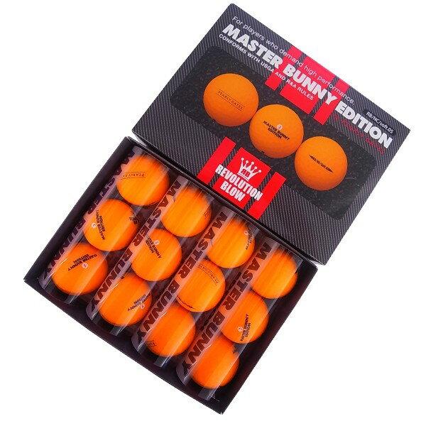 NEW-人気のマットオレンジがダースで発売MASTER BUNNY SUPERSOFT&LONG DISTANCEマスターバニースーパーソフトフィール&ロングディスタンスモデル!発売!158-7983651