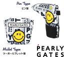 【NEW】PEARLYGATES SMILE SERIESパーリーゲイツ・スマイル総柄パターカバーピンタイプ、ツーボールマレットタイプ053-1184309,1184310【21-B】【SMILE AGAIN】・・・