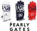 【NEW】PEARLY GATES パーリーゲイツBIG! BIG! OUTロゴ メッシュグローブ左手用 053-1185401/21B