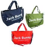 【NEW】Jack Bunny!! by PEARLY GATESジャックバニー ラビットエンボスショルダー付きBIGトートバッグ 262-7981711/17C
