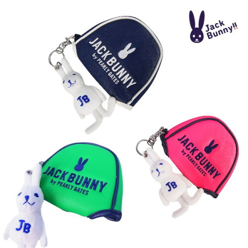【NEW】JackBunny!!byPEARLYGATESラビットチャーム付き2ボール(大型マレット)パターカバー