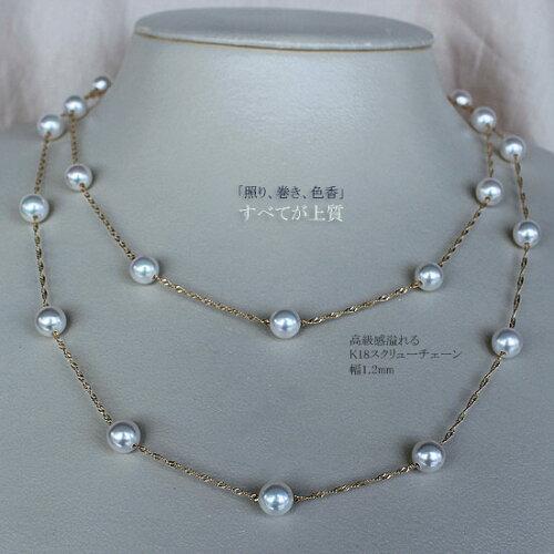 akoya 海水真珠 真珠 7-7.5mmあこや真珠 パール K18 ネックレス ベビーパール...