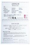 【アコヤ真珠】【真珠】【ベビーパール】【5-5.5mm】【8-8.5mm】【K18リング】【フォークリング】【ダブルーパールリング】【ホワイトピンク】【お買い得価格】【新作】【製品保証】<メール便送料無料>