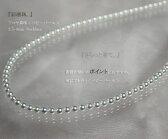 【ベビーパール】【アコヤ真珠 3.5-4.0mm or 5-5.5mm】【ネックレス】【ホワイトピンク】【お買い得価格】【新作】【製品保証】 <Excellent Special>< メール便 送料無料 >