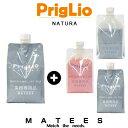 【送料無料】 プリグリオ ナチュラルハーブシャンプー 900ml [詰替え用]+ヘアサプリメントオレンジ900ml [詰替え用]セット※廃盤商品です。お取り寄せになります。