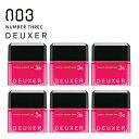 ナンバースリー DEUXER [デューサー] ミディアムスムースワックス3S 80g 【6個セット】
