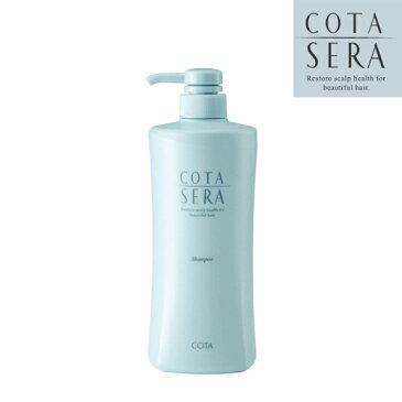 【送料無料】 COTA SERA コタセラ シャンプー[医薬部外品]800ml