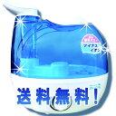 【ポイント10倍!11月30日まで!】 超音波加湿器「青い白鳥」【本物研究所】 【送料無料】