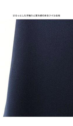 きれいめゆるサロペット(MVネックワイドパンツオールインワンワンピースツイルピンクグレージュミルキーベージュネイビーダークカーキボルドー)