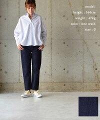 HATSKIハツキRegularTarperdDenim【送料無料】【あす楽対応】HTK-16004