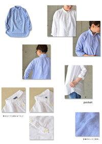 DanaFaneuilダナファヌルワンピースカラーロングシャツ(全2色)【ネコポス利用NG】【あす楽対応】D6317317