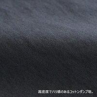 si-si-siスースースーWINDOWCOVERALL(全2色)【送料無料】【あす楽】【日本製】N-007C