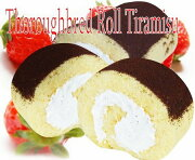 ThoroughbredRoll ティラミスロールケーキ ポイント スイーツ マラソン