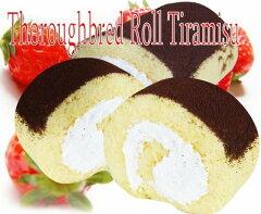 サラブレッドの名に恥じないティラミスロールケーキ☆北海道物産展で大好評☆ギフト・母の日・...