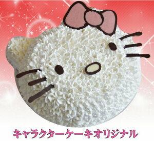 クーポン限定送料込み\(^o^)/キャラクターケーキで笑顔を・・・開催期間は8月11日10時から8月...