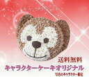 キャラクターケーキで笑顔を・・・\(^o^)/誕生日・記念日などに大変喜ばれています♪【6号サ...