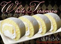 白い天使が舞い降りる☆ホワイトティラミス大人気☆白いティラミスロールケーキ♪北海道からの...