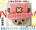 キャラクターケーキ06特別価格★送料込み誕生日に・・・5号サ...