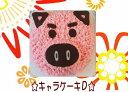 キャラクターケーキD誕生日に・・・5号サイズ【北海道スイーツ...