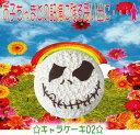 キャラクターケーキ02★送料込み誕生日に・・・5号サイズ毎日...