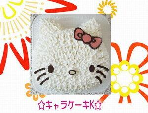【送料無料】\(^o^)/キャラクターケーキで笑顔を・・・キャラクターケーキK送料込み誕生日に...