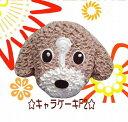 キャラクターケーキF2誕生日に・・・5号サイズ【北海道スイーツ】【RCP】の商品画像