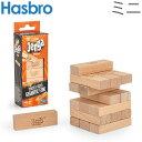 ジェンガ ミニ HASBRO ハズブロ おもちゃ C0693 Jenga Mini ゲーム 子供 大人 バランスゲーム テーブルゲーム 玩具 イベント パーティー あす楽