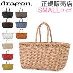 ドラゴンディフュージョン Dragon Diffusion 鞄 Sサイズ バンブートリプルジャンプ 8811 トートバッグ レディース ハンドメイド ドラゴン あす楽