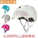 【全品3%OFFクーポン 3/26,01:59まで】バーン Bern ヘルメット 女の子用 バンディー……