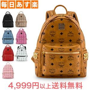 710c5fbad337 バックパック 韓国 デイパック・リュック - 価格.com