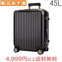 リモワ RIMOWA リンボ 45L 4輪 マルチウィール スーツケース 881.56.33.4 グラナイトブラウン Limbo MultiWheel Granite brown キャリーバッグ [4999円以上送料無料] [4999円以上送料無料]