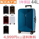 【1年保証】 サムソナイト Samsonite スーツケース 44L ネオパルス スピナー 55cm Neopulse SPINNER 55/20 WITH 23CM 105646 キャリーケース 旅行 出張 [4999円以上送料無料]