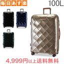 ストラティック Stratic スーツケース 100L Lサイズレザー...