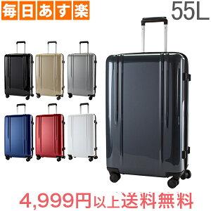 """ゼロハリバートン Zero Halliburton スーツケース 55L ポリカーボネート ZRL 26"""" Spinner Luggage 80583-05 ZTL26 ファスナータイプ 4輪 旅行 出張 [4,999円以上送料無料]"""