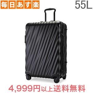 【あす楽】 トゥミ TUMI スーツケース 55L 4輪 19 Degree Aluminum ショート・トリップ・パッキングケース 036864MD2 マットブラック キャリーケース キャリーバッグ [4999円以上送料無料]