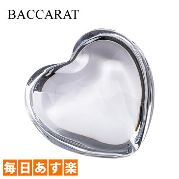 バカラ Baccarat ペーパーウェイト ハート 文鎮 クリア 1761531 Coeur Heart clear クリスタル [4999円以上送料無料] 新生活