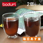 Bodum ボダム パヴィーナ ダブルウォールグラス 2個セット 0.35L Pavina 4559-10US Double Wall Thermo Cooler set of 2 クリア 北欧 ビール ラッピング対応可