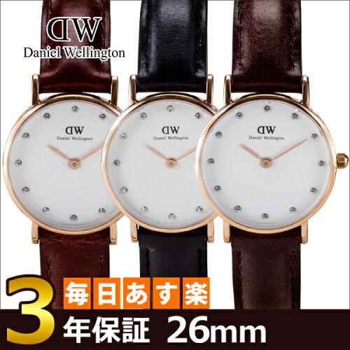 ダニエルウェリントン 腕時計 クラッシー レディース 26mm 0900DW 0901DW...