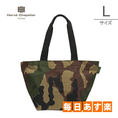 Herve Chapelier エルベシャプリエ Shopping bag square base with basic shape,inside pocket 舟...