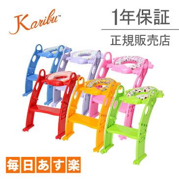 カリブ 補助便座 トイレトレーナー クッション付き 赤ちゃん 練習 PM2697 Karibu Frog Shape Cushion Potty Seat with Ladder [4999円以上送料無料]