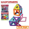マグフォーマー おもちゃ 14ピースセット マルチカラー 知育玩具 キッズ アメリカ 子供 Magformers 空間認識 展開図 送料無料 ラッピング対応可