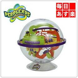 PERPLEXUS パープレクサス Perplexus Original パープレクサス オリジナル 知育玩具 3D立体迷路 [4999円以上送料無料]
